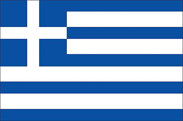 Interprète grec
