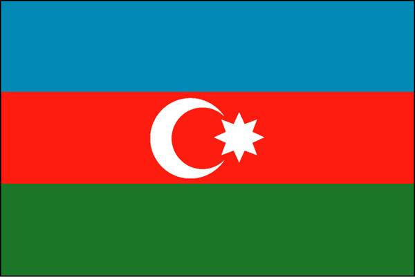 EMBASSY AND CONSULATE OF AZERBAIJAN