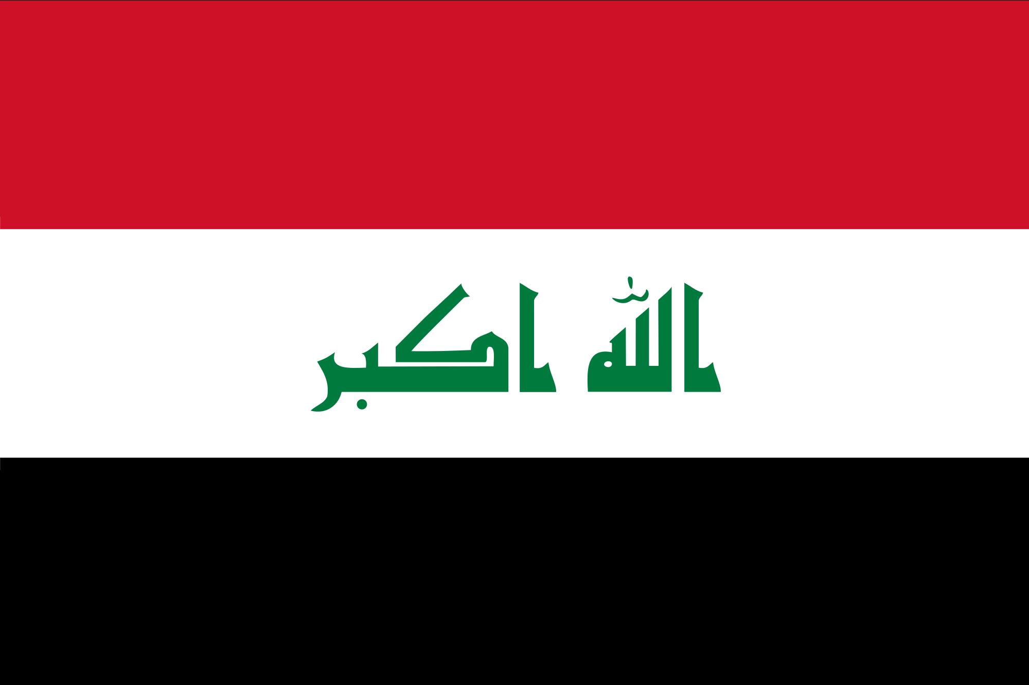 EMBASSY AND CONSULATE OF IRAK