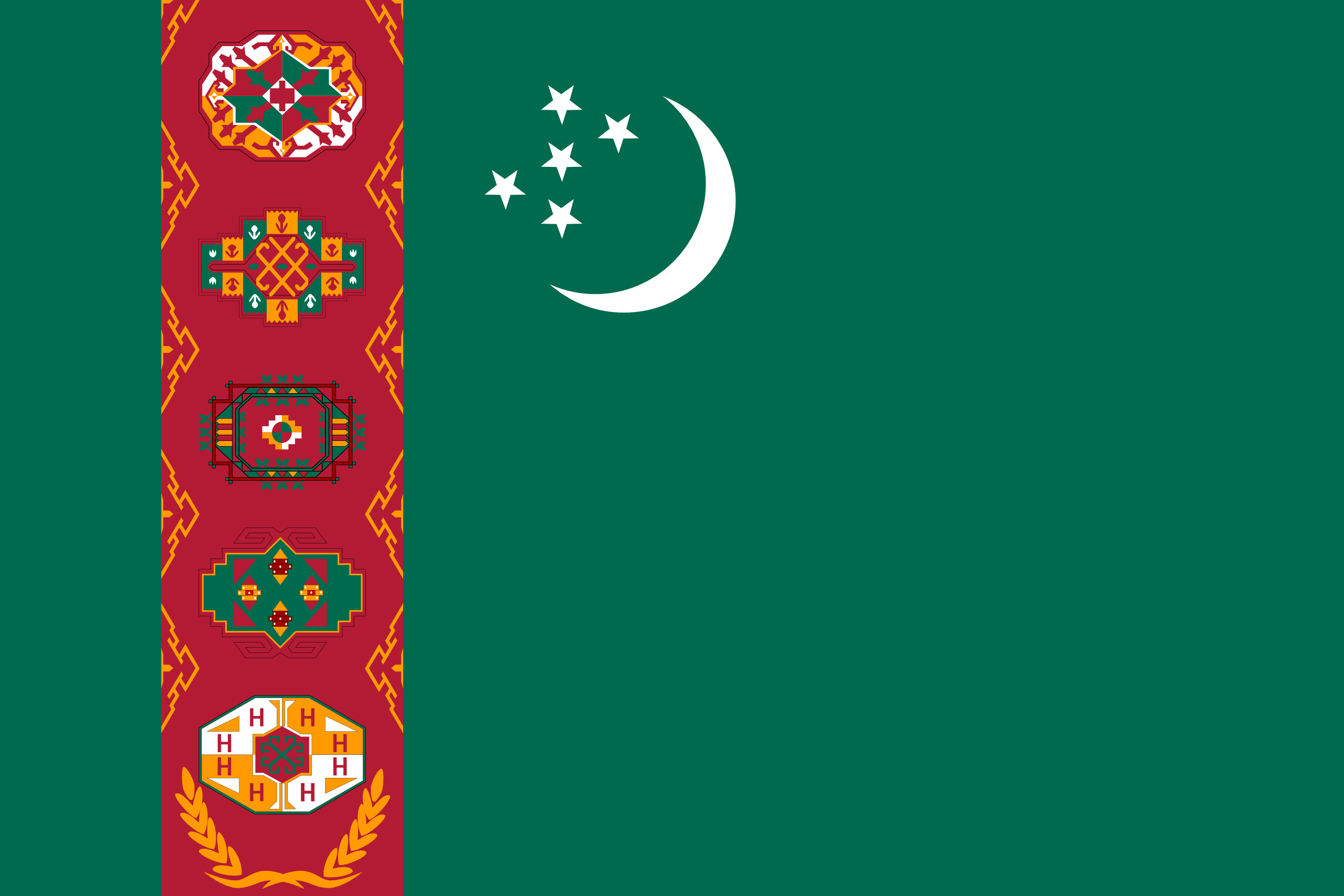 EMBASSY AND CONSULATE OF TURKMENISTAN