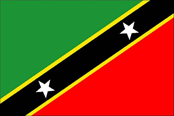 EMBASSY AND CONSULATE OF SAINT KITTS AND NEVIS